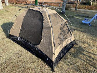 カンガルースタイル専用テント DODのカンガルーテントが使い勝手良すぎ